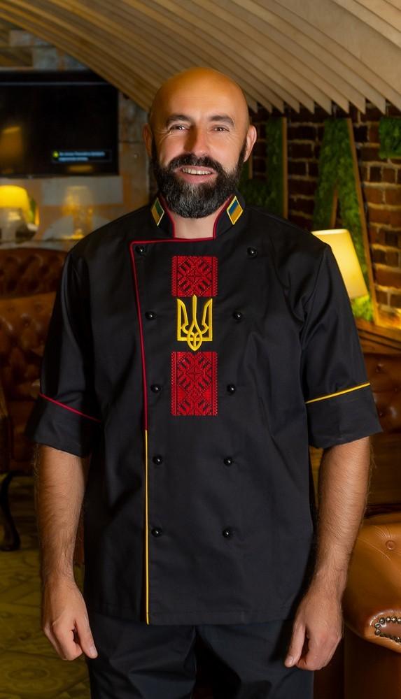 190903 Китель кухарський